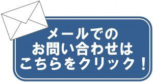 mailforme