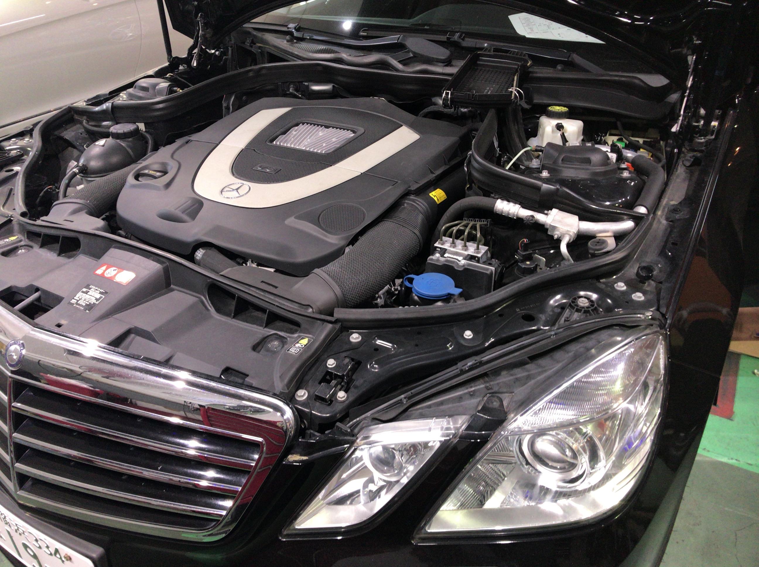 W212修理費用